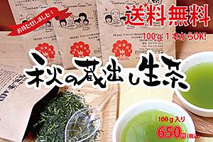 kuradashi300